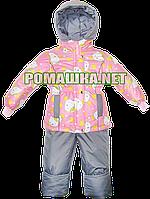 Детский весенний, осенний термокомбинезон (куртка и полукомбинезон) на флисе и холлофайбере, р. 98 Д16