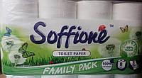 Soffione туалетная бумага 8 рулонов 3 х слойная