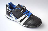 Кроссовки для футбола Alemy Kids р 31-36
