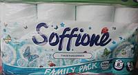 Soffione туалетная бумага 8 рулонов 2 х слойная