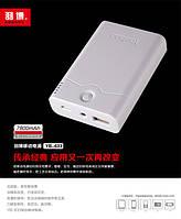 Внешний аккумулятор Yoobao 7,800mAh Sunrise Power Bank YB633