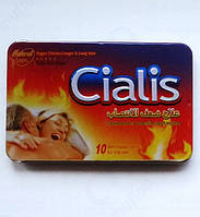 100 % ОРИГИНАЛ Препарат Сиалис, 10 таб. Восстановления способности полноценно провести половой акт