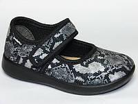 Детские тапочки для девочки Inblu арт.AR-13Q/025 (Размеры: 20-30)