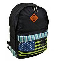 Городской рюкзак с Американским флагом