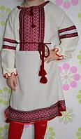 Детское платье с вышивкой длинный рукав