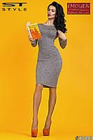 Женское серое платье с вырезом на спине