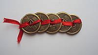 Монеты фен-шуй средние 5 штук