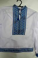 """Детская рубашка """"Вышиванка мальчик"""" (синий)"""