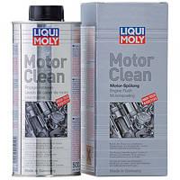 Промывка масляной системы - MotorClean   0.5 л.