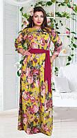 Красивое цветастое платье в пол