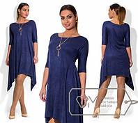 Стильное платье для пышных дам украшение в комплекте