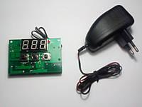 Терморегулятор универсальный XH-W1301 с блоком питания 12 Вольт 0,1А