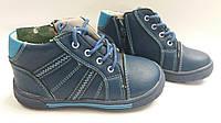 Детские весенние ботинки (синие)