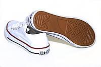 Кеды в стиле Convers, белые на шнурках, детские. ALL  STAR.