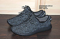 Кроссовки черно-серого цвета Аdidas yeezy boost