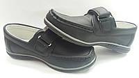 Детские подростковые туфли для мальчика (черные)