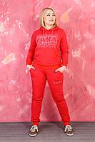 Молодежный женский спортивный костюм большого размера