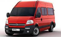 Защита поддона двигателя и КПП Опель Мовано (1998-2010) Opel Movano