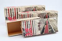 """Продолговатые коробки для подарка """"Париж"""". (3 размера)"""