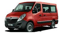Защита поддона двигателя и КПП Опель Мовано (с 2010) Opel Movano