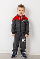 """Детский спортивный костюм """"Nike""""серо-красный"""