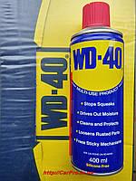 Смазка универсальная в аэрозоле WD-40 400мл.