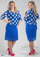 Нарядное женское платье низ кружево верх шифон в крупные цветы размеры 50,52,54,56,58,60