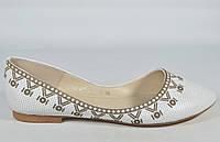 Балетки белые кожаные Magnori