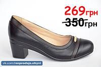 Женские черные стильные класичиские удобные туфли с каблуком