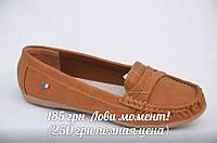 Два в одном женские туфли балетки стильные удобные коричневые