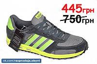 Кроссовки Adidas адидас реплика мужские замша серо-зеленые