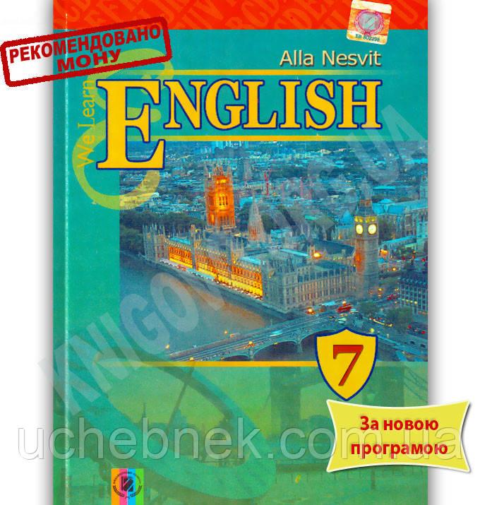 Английский книга 7 класс онлайн алла несвит
