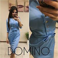 Платье Классическое офисное на кнопках голубое