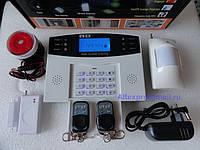 GSM сигнализация комплект для квартиры, гаража, дачи