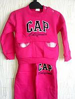 Детский  теплый Костюм Gap малина нам 2.3.4.5 лет