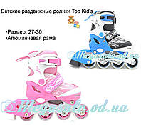 Ролики/роликовые коньки детские раздвижные Top Kid's, 2 цвета: 27-30р.