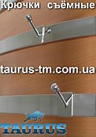 Крючки съёмные для полотенцесушителя, подвижные из нержавеющей стали Premium, квадратные