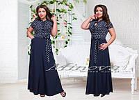Длинное женское платье короткий рукав верх горох низ однотонный Размеры 50,52,54,56,58