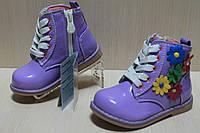 Демисезонные ботинки на девочку, детская демисезонная обувь, ортопедия, тм Шалунишка р.22,23