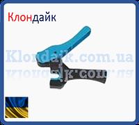 Дырокол степлер для слепой трубки капельного полива d-3мм