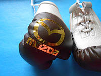 Боксерские перчатки в машину на стекло сувенир брелок Мazda золото