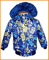 Демисезонные куртки для мальчиков | Осінні весняні дитячі куртки