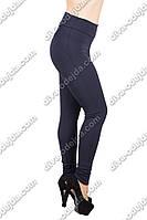 Стильные женские лосины синего цвета
