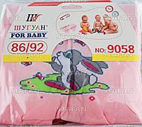 Детские качественные колготки для новорожденных. Цвет указывайте в комментарии к заказу
