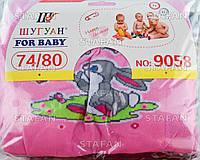 Детские качественные колготки для новорожденных оптом. Цвет указывайте в комментарии к заказу
