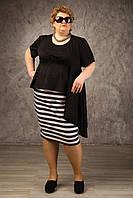 Юбка Ненси длинная за колено, черно-белая в полоску, французский трикотаж, большого размера 48-94, батал
