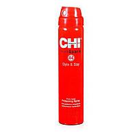 Chi 44 Iron Style&Stay Firm Spray Спрей для Укладки Волос 284мл