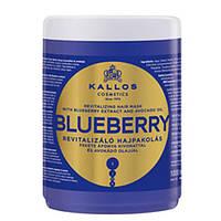 Kallos Калос Kjmn Маска для Сухих Волос Blueberry 1000мл