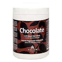 Kallos Калос Маска для Восстановления Волос Chocolate 1000мл
