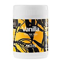 Kallos Калос Маска для Сухих Волос Vanilla 1000мл